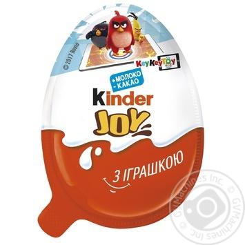 Kinder Egg Chair.Kinder Joy Chocolate Egg With Toy