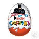 Яйцо Kinder Сюрприз из молочного шоколада с игрушкой-сюрпризом внутри 20г фольга