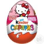 Яйце Kinder Сюрприз із молочного шоколаду з іграшкою всередині для дівчаток 20г