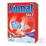 Засіб для посудомийних машин Somat Extra power Salt 1,5кг