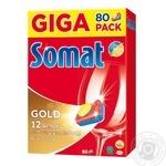 Таблетки для посудомоечной машины Somat Gold 80шт