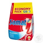 Порошок для посудомоечной машины Somat 2,5кг