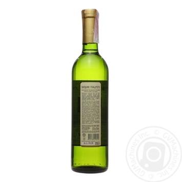 Вино Vardiani Ркацителі біле сухе 0,75л - купити, ціни на Ашан - фото 2
