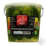 Chudova Marka Salted Cucumbers 600g