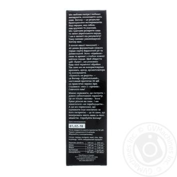 Соус острый Вогняр Пряность на радость №4 200мл - купить, цены на Novus - фото 2
