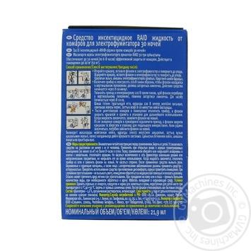 Жидкость от комаров Raid для электрофумигаторов 30 ночей 220мл - купить, цены на Novus - фото 2