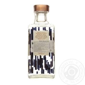 Absolut Elyx Vodka 700ml - buy, prices for Novus - image 2