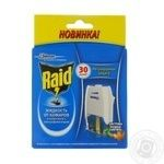 Raid With Regulator Of Protection Against Mosquitoes Electrofumigator 30 Nights