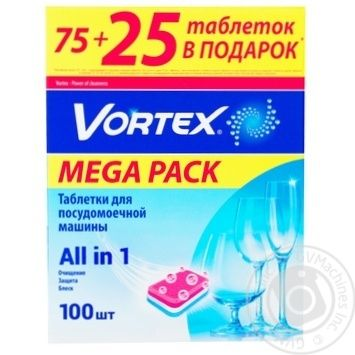 Таблетки для посудомойной машины Vortex All in 1 100шт/уп - купить, цены на ЕКО Маркет - фото 6