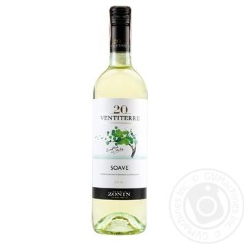 Вино Zonin Soave біле 12% 750мл
