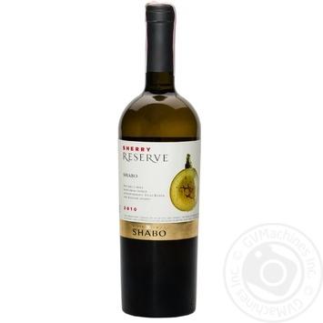 Вино белое Шабо Классика Херес ординарное выдержанное столовое специального типа сухое 13% стеклянная бутылка 0,75