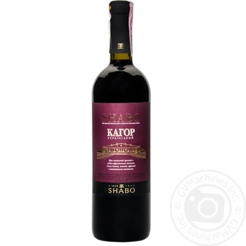 Shabo Kagor Ukrainian red sweet dessert strong wine 16% 0,75l - buy, prices for Auchan - photo 1