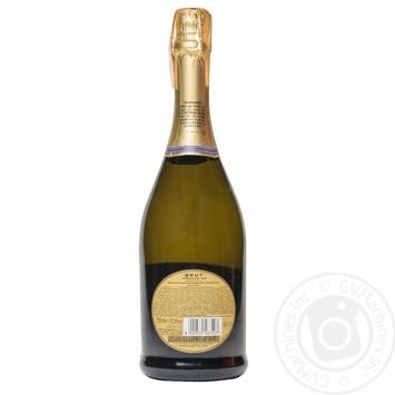 Ігристе вино Martini Brut 11,5% 0,75л - купити, ціни на Таврія В - фото 2