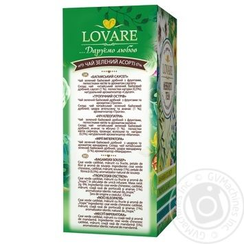 Lovare Assorted green tea 4 types *6pcs*2g - buy, prices for MegaMarket - image 3