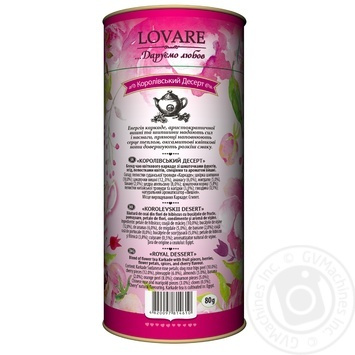 Lovare Royal Dessert Black Tea - buy, prices for MegaMarket - image 2
