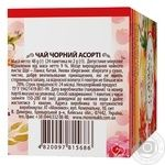 Lovare Assorted black tea 4 types *6pcs*2g - buy, prices for Novus - image 2