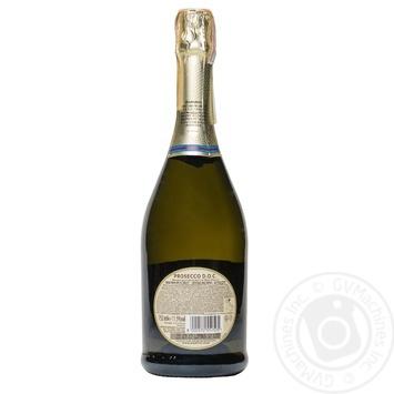 Игристое вино Martini Prosecco 11,5% 0,75л - купить, цены на Фуршет - фото 3