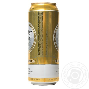 Landerbrau Beer strong in tin can 4.9% 0,5l - buy, prices for MegaMarket - image 4
