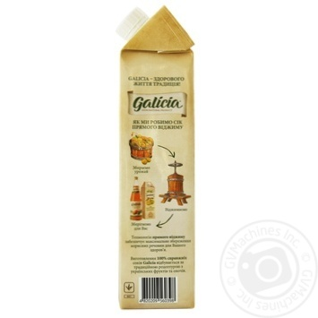 Galicia apple-pear juice 1l - buy, prices for Novus - image 2