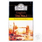 Чай Ахмад Английский №1 черный 100г