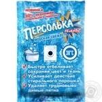 Bleach Persolka Fresh sea for washing 250g