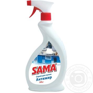 Sama Anti-Fat Kitchen Cleaner Spray 500ml - buy, prices for Furshet - image 1