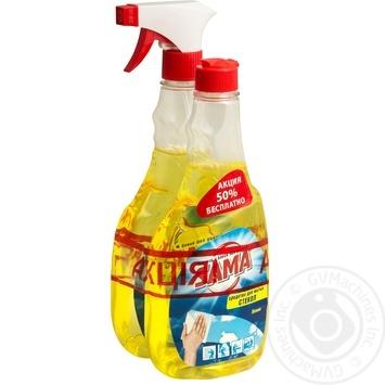 Means Sama lemon for washing - buy, prices for Furshet - image 1