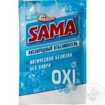 Відбілювач кисневий SAMA Oxi 200г