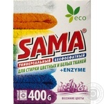 Sama Spring Flowers Washing Powder Automatic Phosphate-free 400g