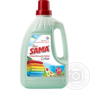 Средство SAMA Color для стирки цветных вещей 1,5л