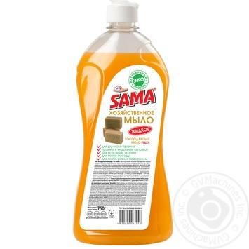 Господарське мило SAMA рідке 750г
