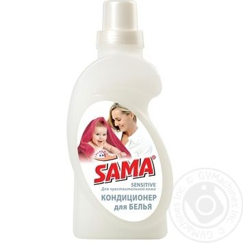 Rinser Sama for washing 750ml