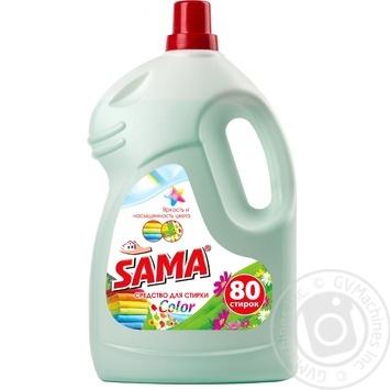 Средство для стирки SAMA Color 4000г
