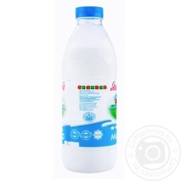 Молоко коровье питьевое пастеризованное 2.6% Яготинське 900г - купить, цены на Ашан - фото 3
