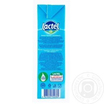 Lactel With Vitamin D Ultrapasteurized Milk 3.2% 1kg - buy, prices for Metro - image 2