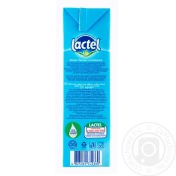 Молоко Lactel ультрапастеризованное с витамином Д 3.2% 1кг - купить, цены на Метро - фото 2