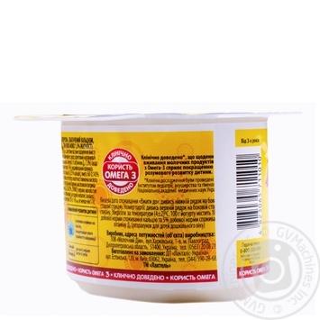 Йогурт Lactel Локо Моко персик, збагачений кальцієм, омега 3 та вітаміном D3 1,5% 115г - купити, ціни на CітіМаркет - фото 2