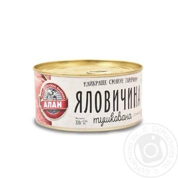 Консервы Алан Говядина тушеная 338г - купить, цены на Фуршет - фото 2
