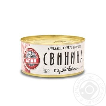 Meat Alan pork canned stewed meat 338g - buy, prices for Novus - image 1