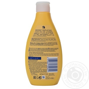 Johnson's Body Care Vita-Rich With Oil Cacao For Shower Gel 250ml - buy, prices for Novus - image 2