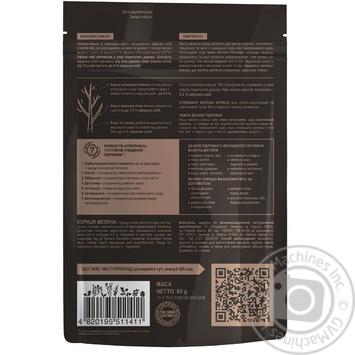 Кориця мелена Приправка Exclusive Professional 60г - купити, ціни на Novus - фото 2