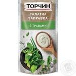 Салатная заправка ТОРЧИН® с Травами 140г - купить, цены на Таврия В - фото 1