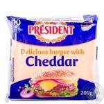 Плавленый сыр Президент Чеддер для бургеров 40% 200г