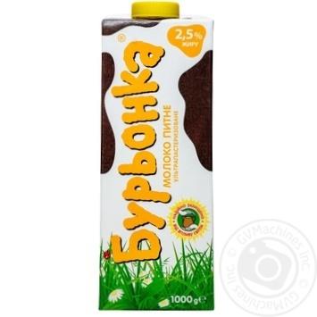 Молоко Буренка ультрапастеризованное 2,5% 1000г