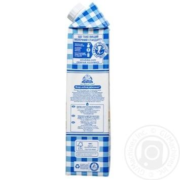 Молоко Селянське особливе ультрапастеризоване 2.5% 950г - купити, ціни на МегаМаркет - фото 2