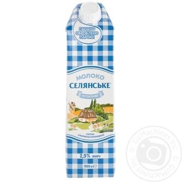 Молоко Селянское особенное ультрапастеризованное 2.5% 950г