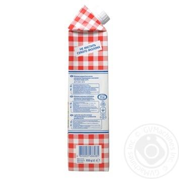 Молоко Селянське Особливе ультрапастеризоване 3.2% 1000г - купити, ціни на Фуршет - фото 4