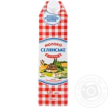 Молоко Селянское Особое ультрапастеризованное 3.2% 950г