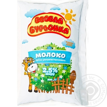 Vesela Bureonka UHT Milk 2.5% 900g - buy, prices for Furshet - image 3