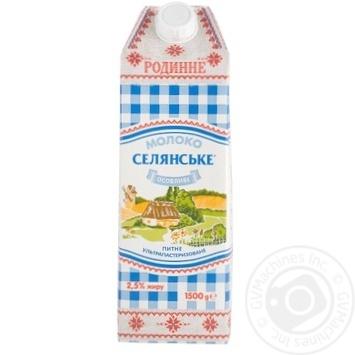 Молоко Селянское Особое ультрапастеризованное 2.5% 1500г